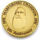 Mabegromo Champion coin 2011